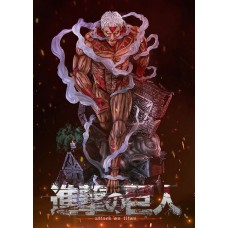 Reiner Armored Titan Form  by Giant  STUDIO