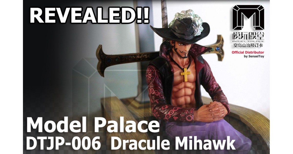 [Revealed] Hawkeyes - Dracule Mihawk by MPalace