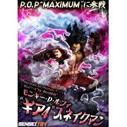 POP MAXIMUM - Luffy Gear 4 Snake Man