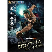 POP MAXIMUM - Roronoa Zoro 3000 Worlds ver